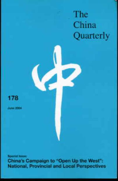Image for The China Quarterley 178 June 2004