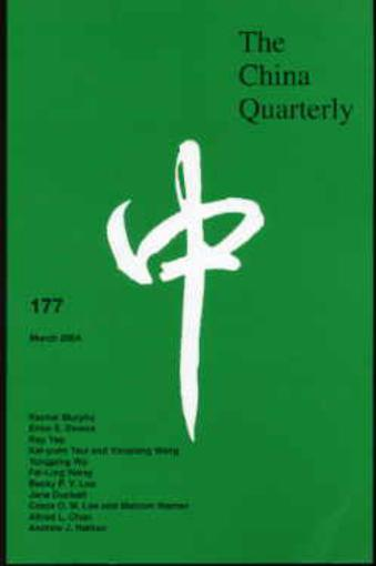 Image for The China Quarterley 177 March 2004