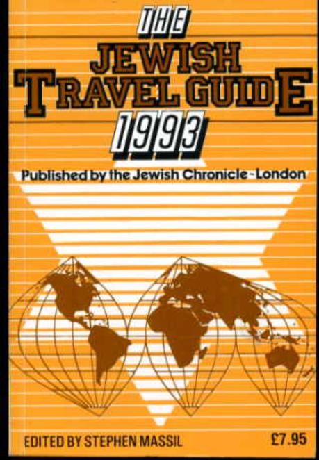Image for The Jewish Travel Guide, 1993