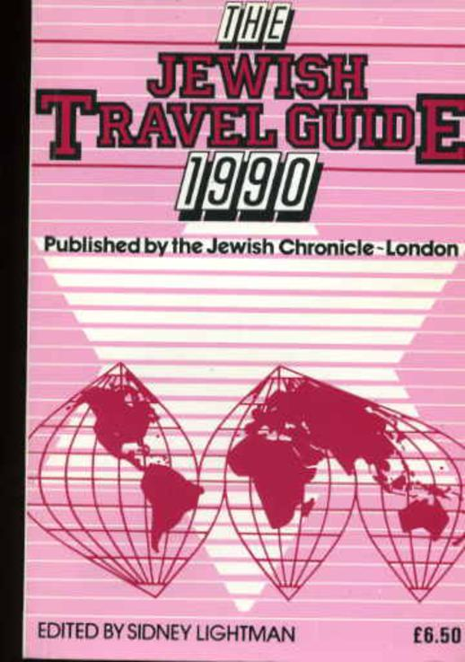 Image for The Jewish Travel Guide, 1990