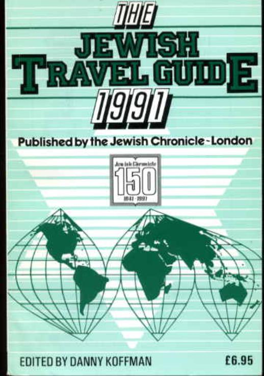 Image for The Jewish Travel Guide, 1991