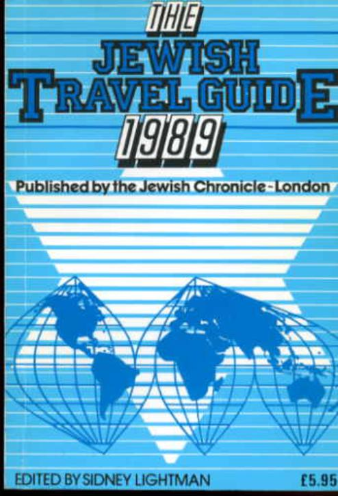 Image for The Jewish Travel Guide, 1989