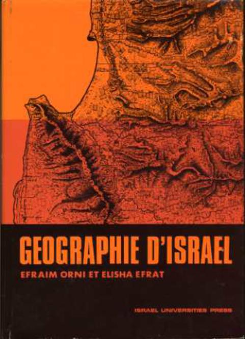 Image for Geographie D'Israel