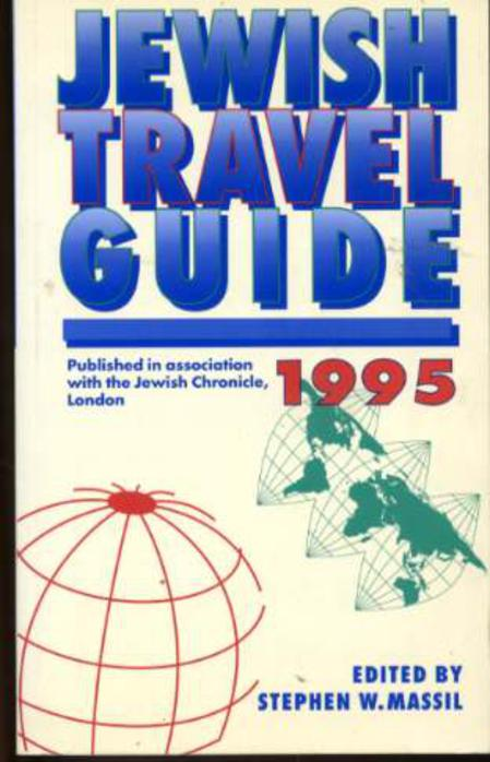Image for The Jewish Travel Guide, 1995