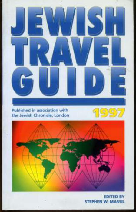 Image for The Jewish Travel Guide, 1997