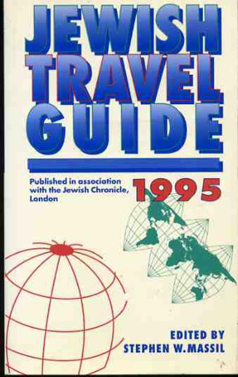 Image for Jewish Travel Guide 1995