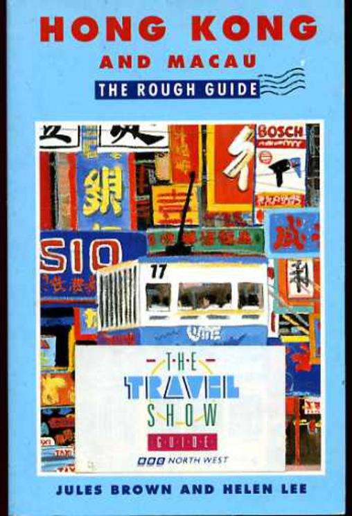 Image for Hong Kong and Macau : The Rough Guide