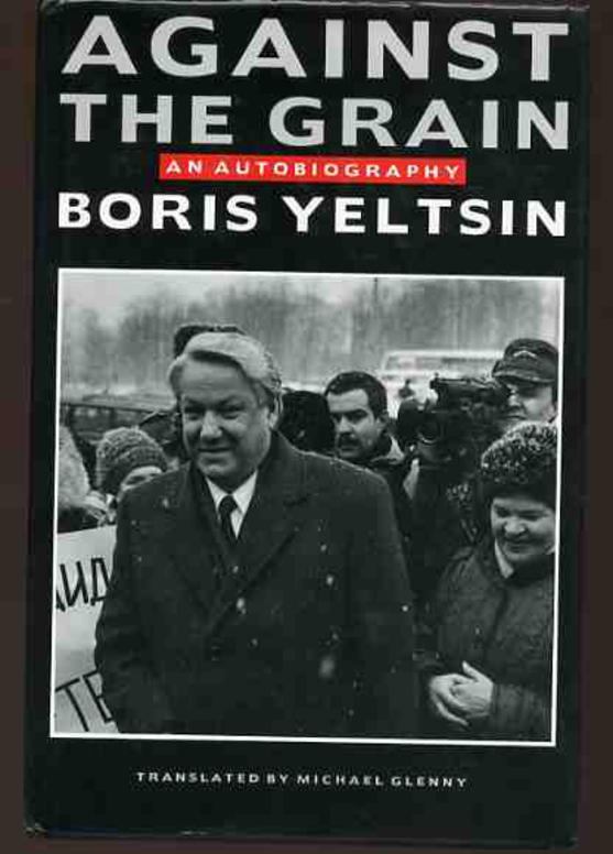 Image for Against the Grain : An Autobiography
