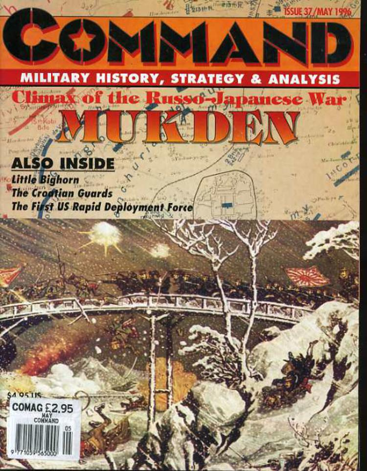 Image for Command Military History, Strategy & Analysis  Issue 37/May 1996