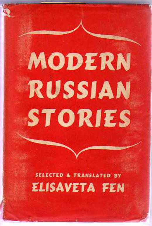 Image for Modern Russian Stories