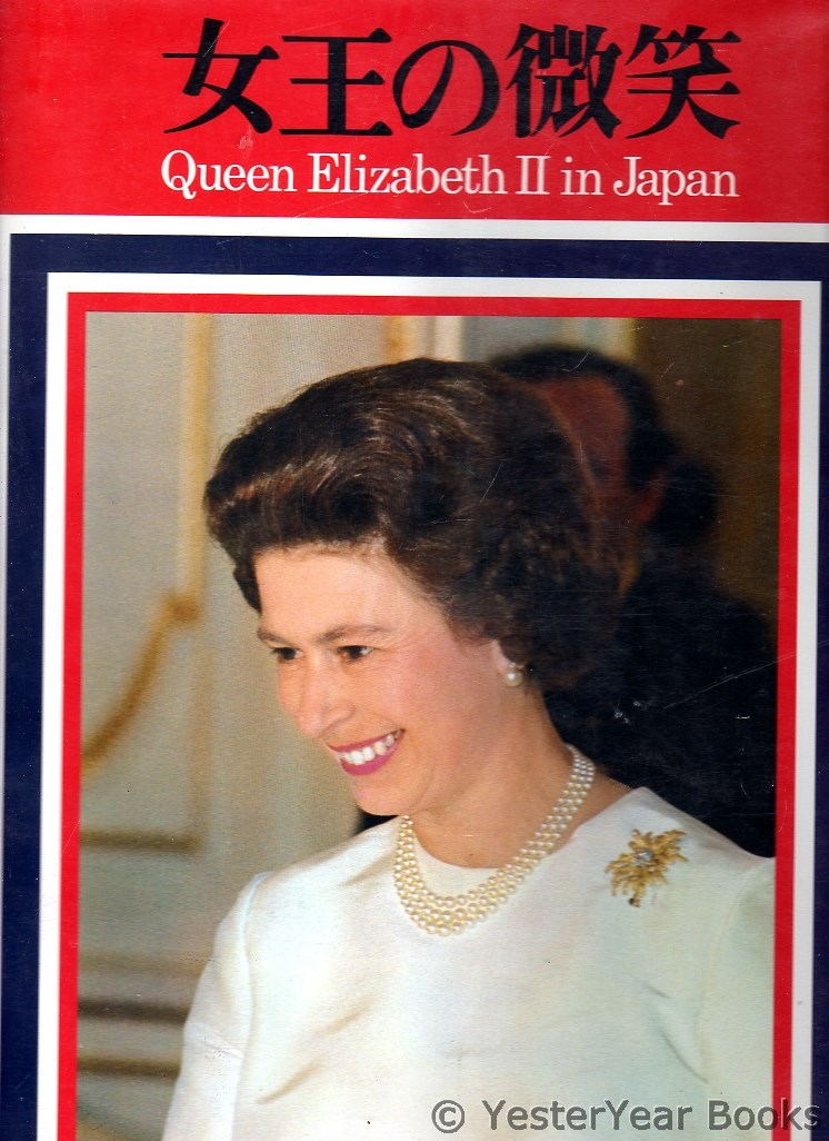 Image for Queen Elizabeth II in Japan