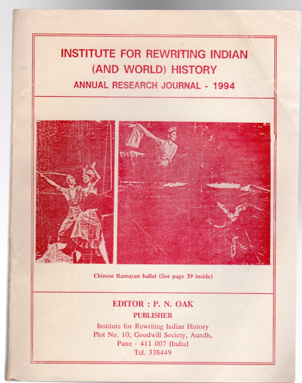 Image for Institute for Rewriting Indian (and World) History - Annual Research Journal 1994