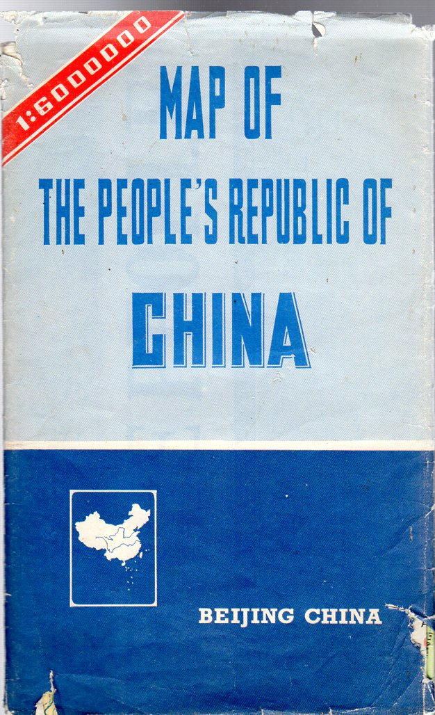 Image for Map of the People's Republic of China