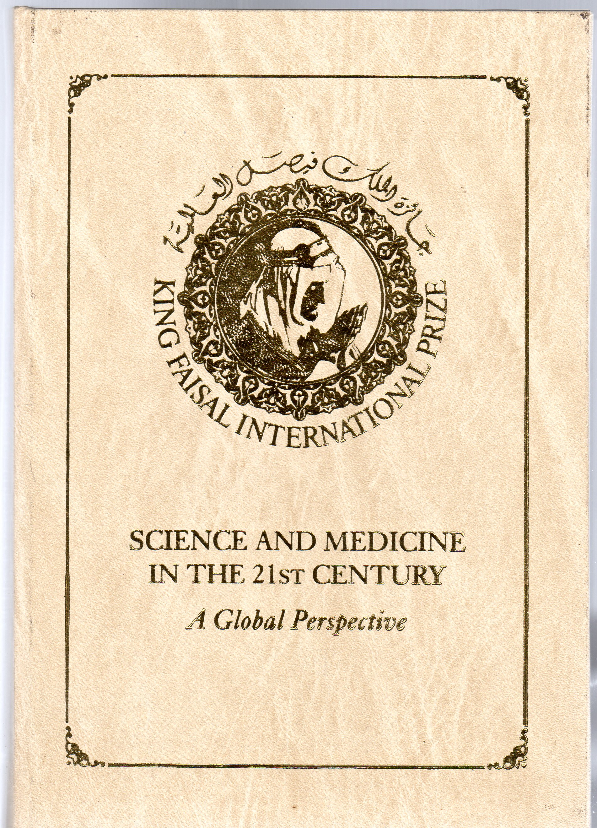 Image for Science and Medicine in the 21st Century - A Global Perspective
