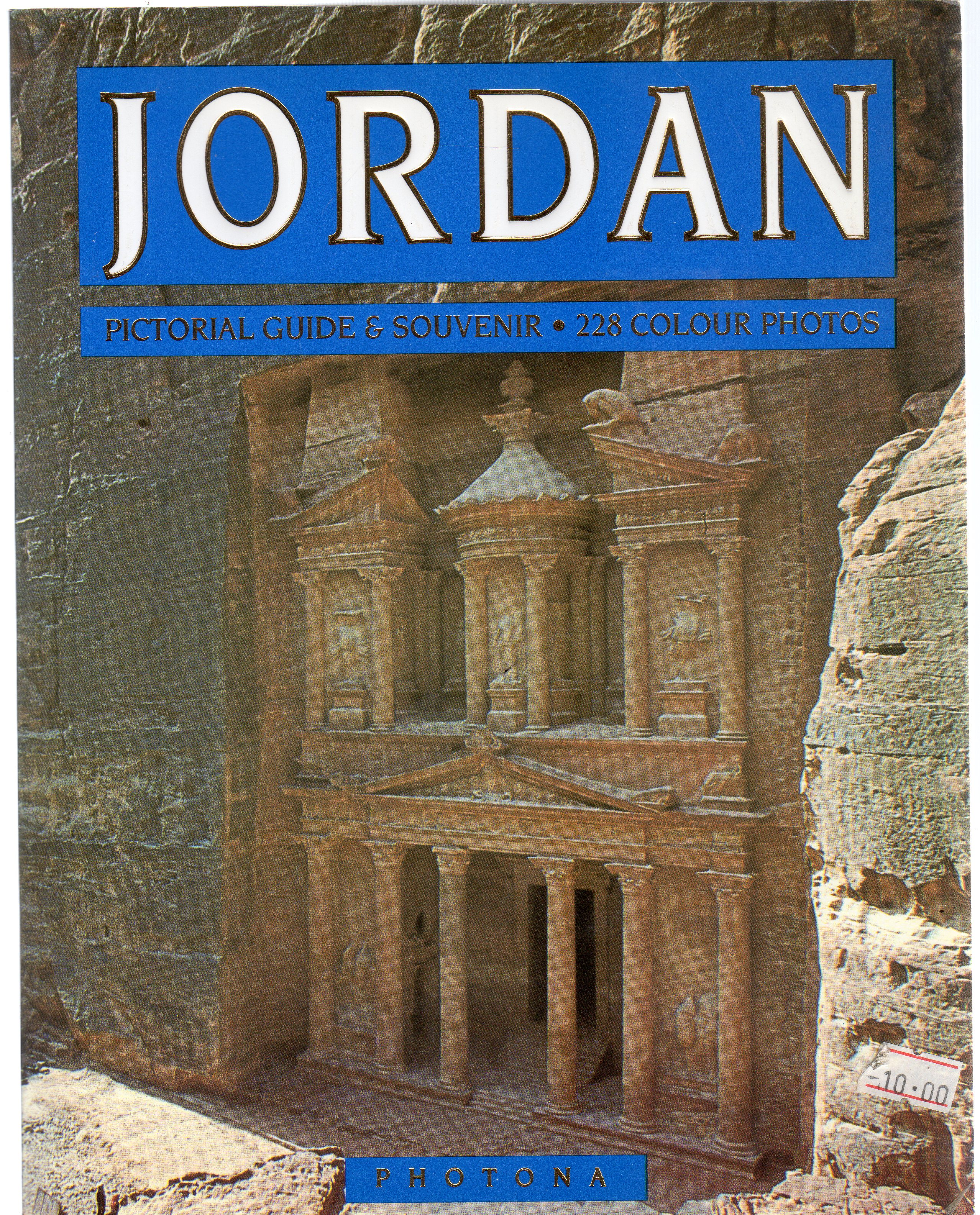 Image for Jordan Pictorial Guide & Souvenir Guide