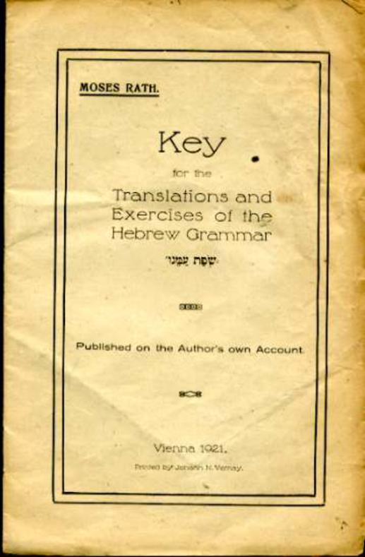 Image for Key for the Translations and Exercises of the Hebrew Grammar