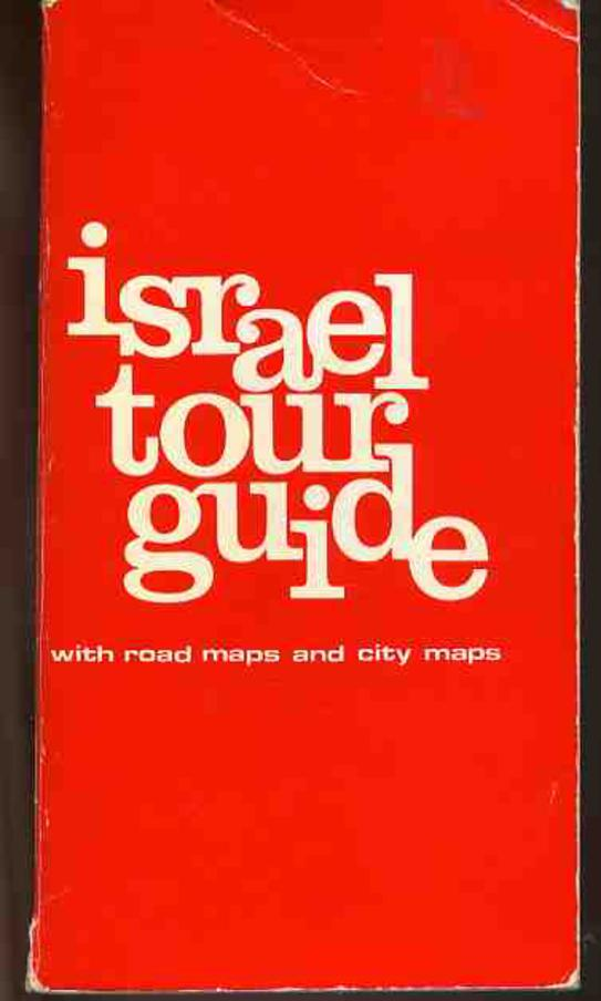 Image for Israel Tourguide