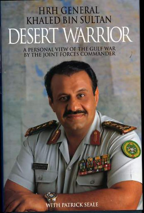 Image for Desert Warrior - a Personal View of the Gulf War By the Joint Forces Commander