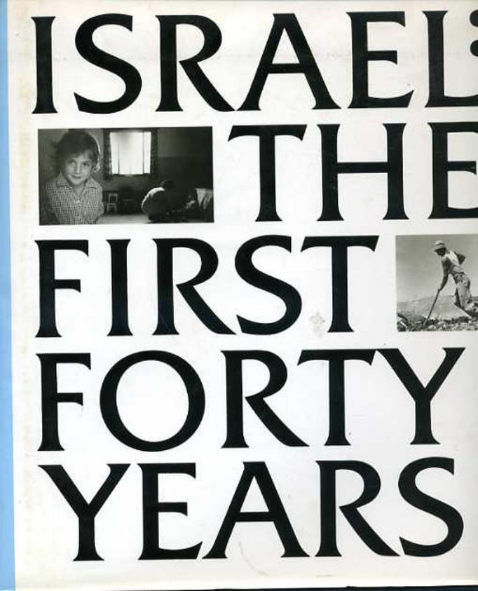 Image for Israel : The First Forty Years