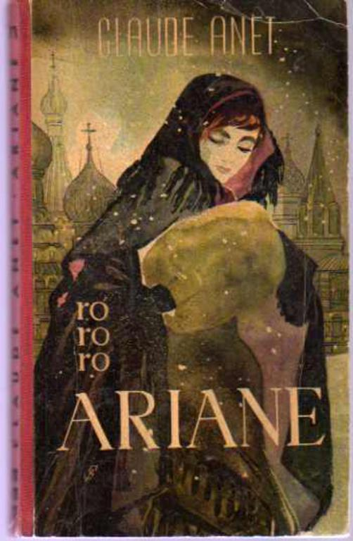 Image for Ariane