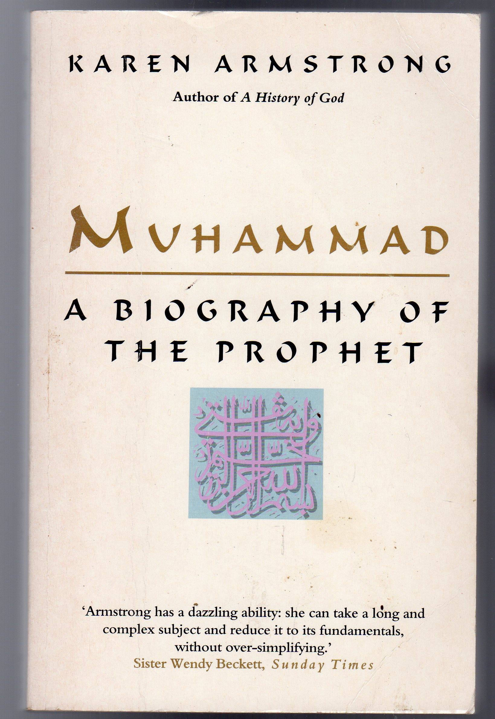 Image for Muhammad : A Biography of the Prophet (Zzz)