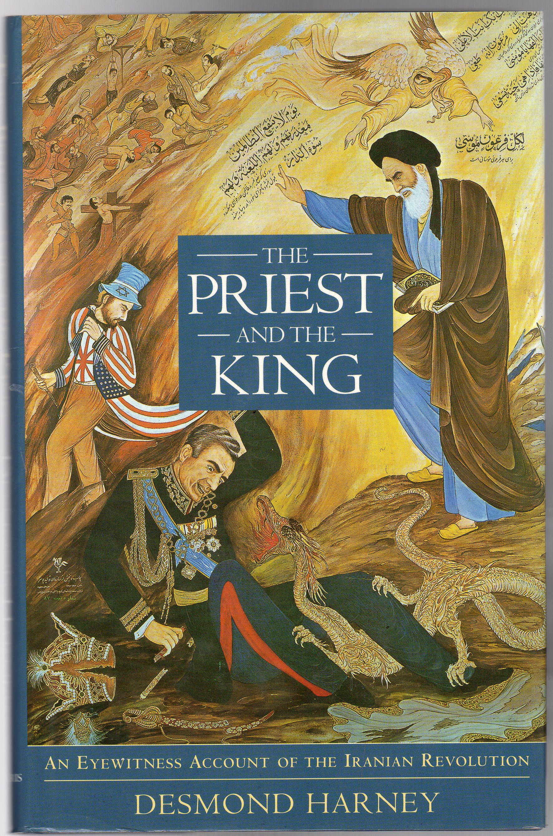 Image for The Priest and the King : An Eyewitness Account of the Iranian Revolution